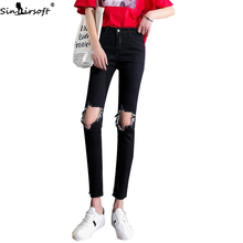 купить Casual High Waist Skinny Fashion Distressed Rock Denim Jeans for Women Hole Vintage Girls Button Fly Ripped Denim Pencil Pants по цене 959.38 рублей