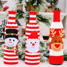 2 шт украшения полосатый вязаный для винных бутылок подарки