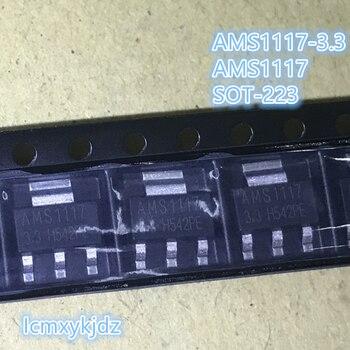1 шт. /лот, AMS1117-ADJ AMS1117-5. 0 AMS1117-1. 8 SOT-223, новый оригинальный продукт, новая Оригинальная быстрая доставка