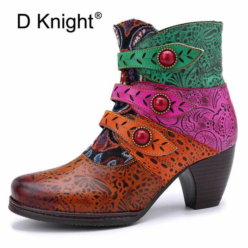 شتاء جديد الموضة النساء حذاء من الجلد اليدوية جلد طبيعي عالية الكعب سميكة الأحذية Vintage التطريز سيدة الغربية الأحذية الأحذية