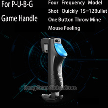 For P-U-B-G Mobile Game Handle One Keys Switching 4 Model Speed Frequency Game Joystick Handle Aim Button Gamepad Trigger