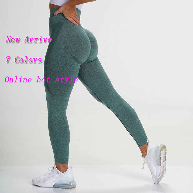 Sexy Neue Ombre Nahtlose Leggings für Frauen Workout Gym Legging Hohe Taille Fitness Yoga Hosen Butt Booty Legging Sport Leggings