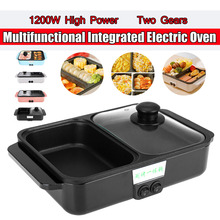 Machine Cooking-Pot Multi-Cooker Electric Portable Bbq-Heating-Pan 220V 2-In-1mini Barbecue-Pan
