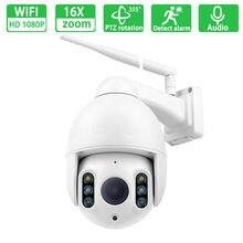 Беспроводная wifi hd 1080p ptz ip камера с функцией Обнаружения