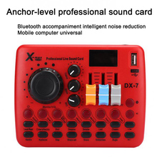 Multifunctional Live Sound Card Set  Volume Adjustable Audio Mixer Sound Card for Streaming Live Sound with Microphone