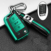 Car Key Case Cover For Volkswagen VW Polo MK7 Golf 7 Tiguan passat For Skoda Octavia Kodiaq Karoq For Seat Ateca Leon Key Bag promo