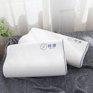 Image 3 - Mlily Memory Foam Bed Orthopedic Pillow for Neck Pain Sleeping with Embroidered Pillowcase 60*30cm