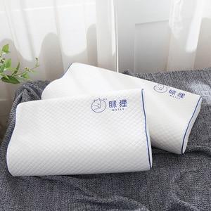 Mlily Ортопедическая подушка для кровати из пены подушка с эффектом памяти для боли в шее Подушка с эффектом памяти для сна размер 60*30 см