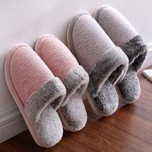 Зимние женские тапочки; Меховые Плюшевые тапочки в полоску;