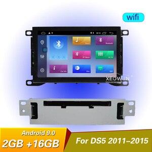 Image 3 - رباعية النواة أندرويد 6.0 1024*600 مشغل أسطوانات للسيارة ستيريو لسيتروين DS5 راديو تلقائي لتحديد المواقع والملاحة الصوت والفيديو واي فاي