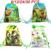 Вечерние сумки с рисунком динозавра для детей на день рождения рюкзак из нетканого материала детский школьный рюкзак Органайзер сумка для стирки