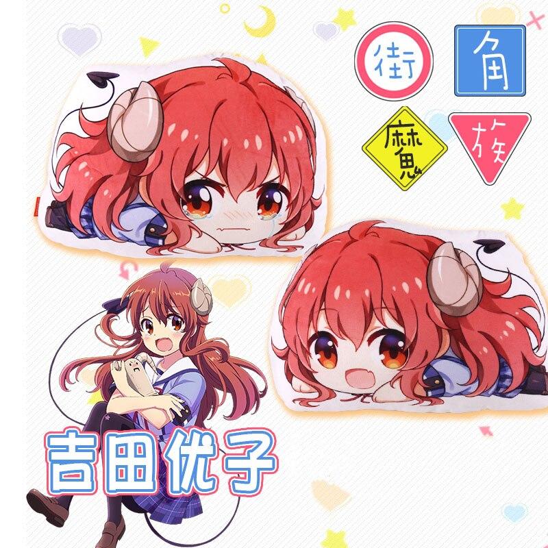 Machikado Mazoku Yoshida Yuuko Dakimakura Cosplay Mascot Doll Plush Stuffed Cushion Throw Pillow Otaku Toy Anime Fan Collection