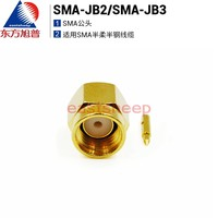 RF Connector SMA JB2 / SMA JB3 for 086/141 Semi steel Semi flexible Cable|Cable Winder|Consumer Electronics -