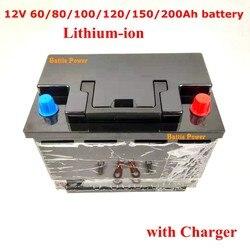 Batterie au Lithium-ion polymère Ultra grande capacité 12V 60AH,80AH,100AH,120AH,150AH,180,200AH pour moteur de bateau