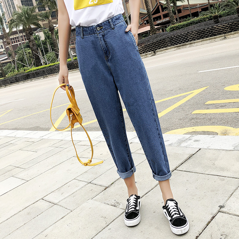 Jeans Women's Spring And Autumn 2019 New Style Korean-style Loose-Fit Straight-leg Pants Korean-style Slimming Harem Pants First