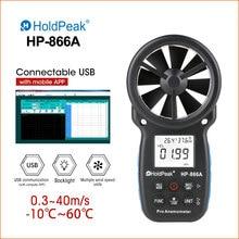 Holdtop LCD مقياس رقمي لشدة الرياح ميزان الحرارة سرعة الرياح قياس سرعة الهواء الرياح الاستشعار يده مقياس شدة الريح