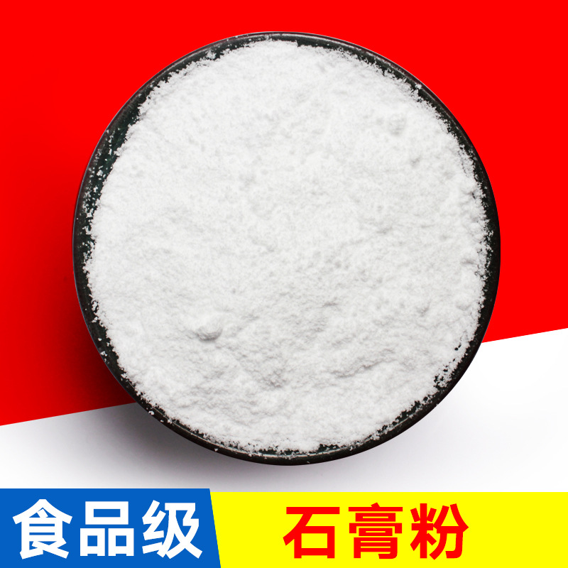 Point Tofu Plaster Tofu Brain Of Gypsum Powder Food Grade For Plaster Powder Acid Calcium Coagulant