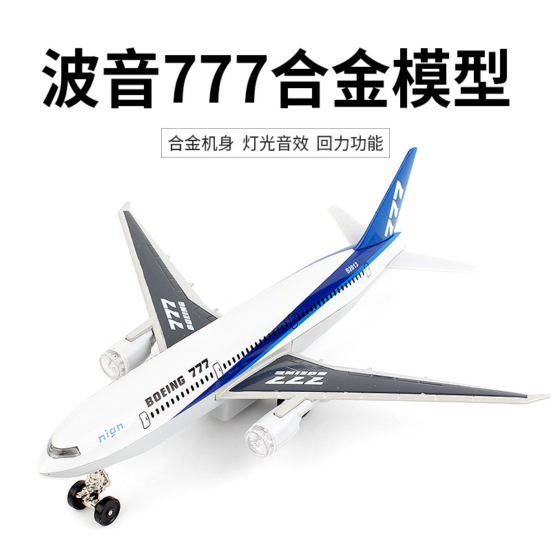 High simulation toy model children's simulation Boeing 777 passenger plane sound and light alloy aircraft for children gifts image