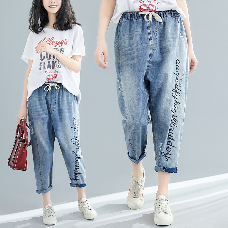2019 Summer New Style Large Size Dress Loose-Fit Lettered Embroidered Versatile Loose And Plus-sized Jeans Women's Harem Pants