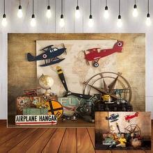 Mehofond רטרו מצפן מפת הרפתקאות צילום רקע הגלובלי נסיעות נושא תינוק מקלחת מסיבת יום הולדת תמונה רקע סטודיו