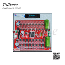 R2R DSD PCM DAC 완전 이산 32 비트 디코딩 보드 직접 솔루션 이중 솔루션 자동 식별 디스플레이
