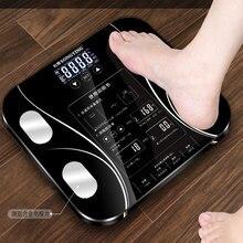 USB заряжаемые весы для жировых отложений, весы для домашнего измерения, электронные весы для жировых отложений, точные весы для тела, настраиваемый логотип