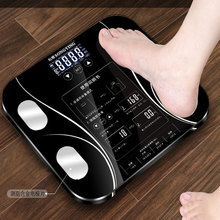 USB Chargeable Body Fat Scale Weight Scale Household Measuring Electronic Scale Fat Scale Accurate Body Scale Chinese Verison cheap Loose Sakura Rectangular Sy02