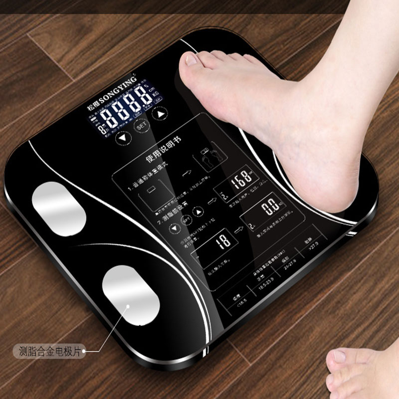 Body-Fat-Scale Measuring Chargeable Accurate Household Electronic Chinese Verison USB title=