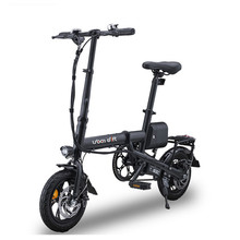 12 Inches Folding E-Bike Two Wheel 36V/250W Brushless Motor Electrical Bicycle Lithium Battery Endurance 35km Most Velocity 25km/h