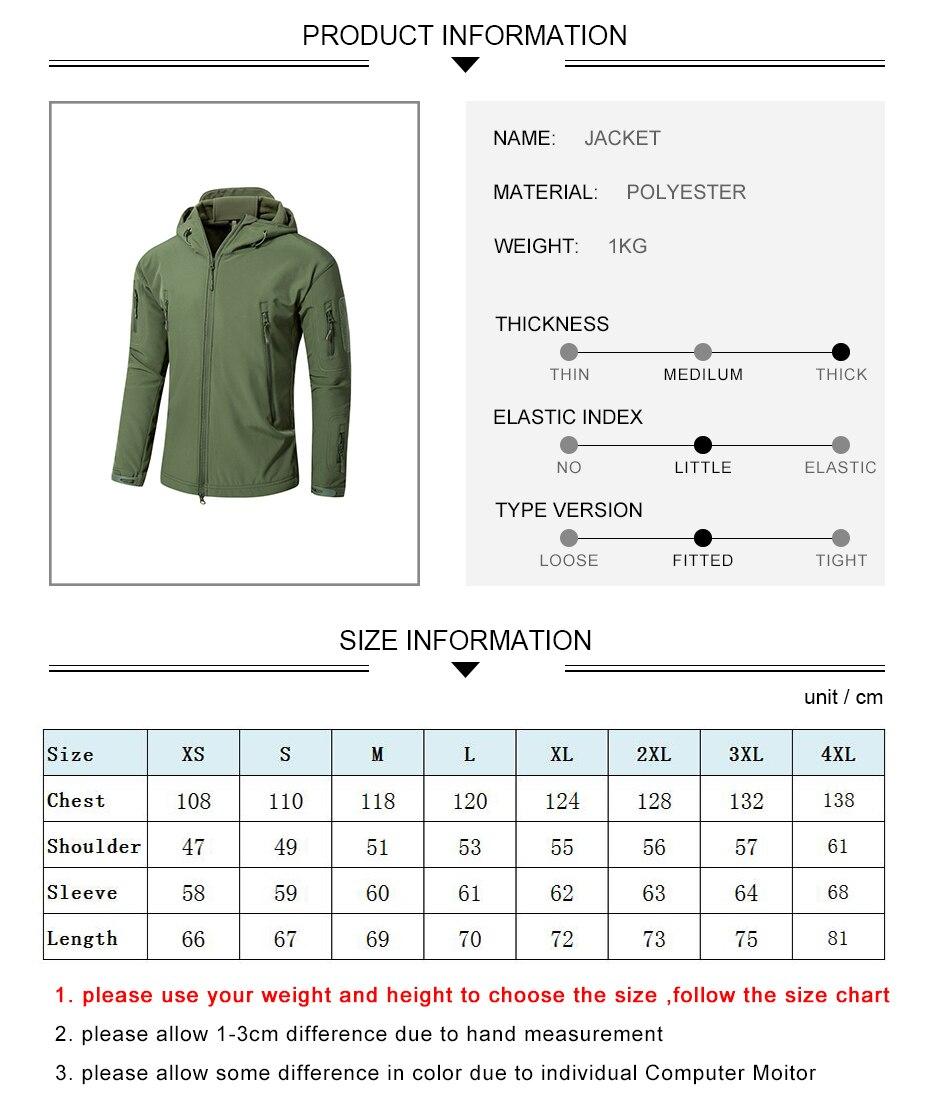 Jacket夹克尺码表