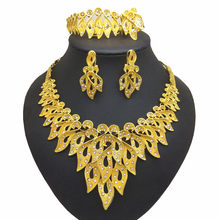 Kingdom Ma Dubai Gold Jewelry Sets Nigerian Wedding African Beads Crystal Bridal Jewellery Necklace Bracelet Earrings Ring Sets(China)