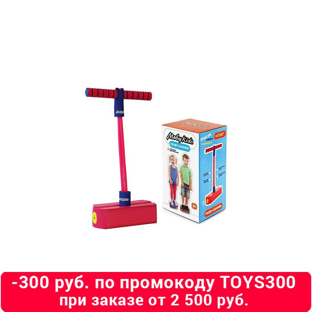 MOBY KIDS Baby Activity Gym 7920775 Toddler Toys Exercise Machine For Jumping For Girls And Boys MTpromo