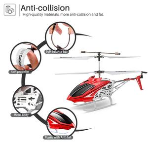 Image 4 - SYMA Official S39 3CH RC Helicopter with Hover Altitude Hold Function Aluminum 2 Batteries Anti Shock Remote Control Toy Gift
