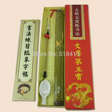 Water Drawing Cloth Drawing Toys Students Of School Gift Prizes Brush Writing Cloth Water Copy Paper Suits All Beginners 2020