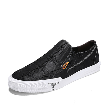 New Mens Comfortable Casual Sneakers Cool Casual Men Flats Sneakers Leather Shoe Man Fashions S2801-2806 C1
