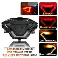 Ledテールライトバイクブレーキランプledターンシグナル交換ヤマハyzf R3 R25 Y15ZR MT07 FZ07 LC150