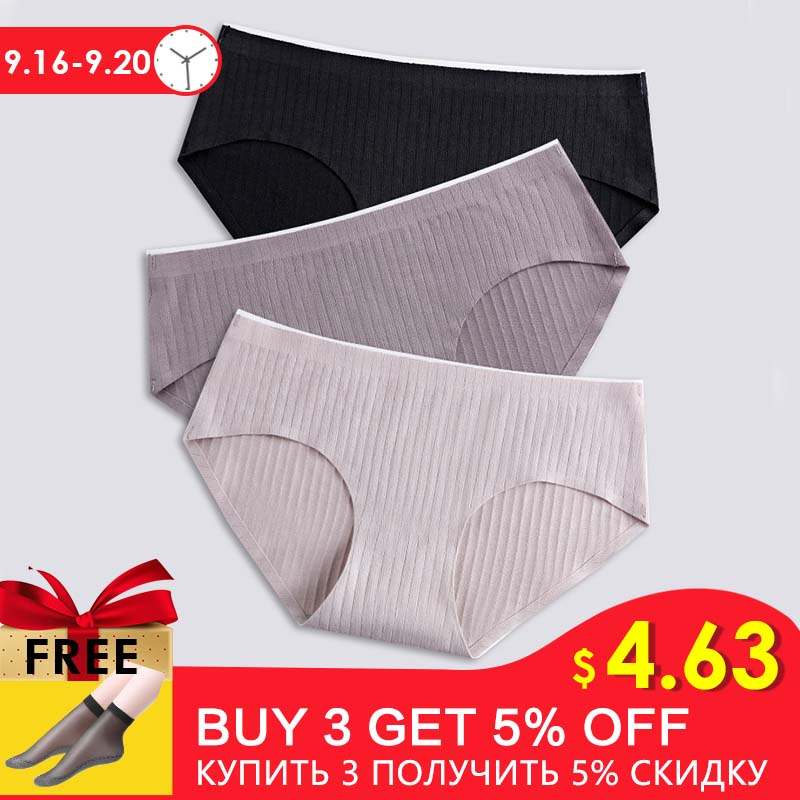 Fashion Seamless Panties For Women Briefs Set Ultra-thin Underwear Cotton Underpants XXL 3pcs/lot Drop Shipping #D