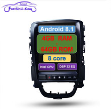 Popular Android Radio Vertical-Buy Cheap Android Radio