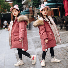 Childrens down jacket white duck plus thick childrens clothing kids winter girls coat