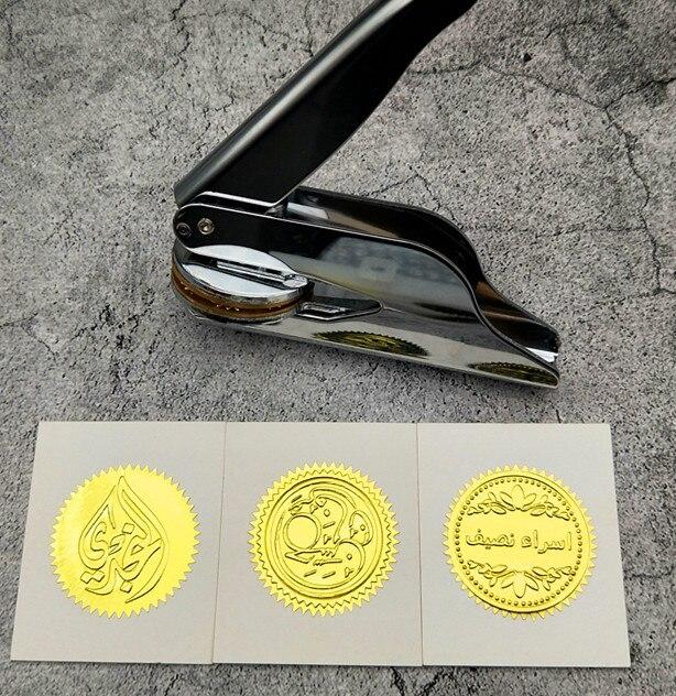 עיצוב משלך הבלטת חותמת/מותאם אישית הבלטת חותם עבור אישית/חתונה חותם מעטפת עור