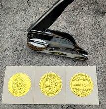 Gaufrage en cuir, gaufrage personnalisé, sceau enveloppe de mariage