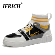 Popular 2019 Fashion Sock Shoes For Men High Top Youth Casual Original Pu Leather Flat Designer Sneakers