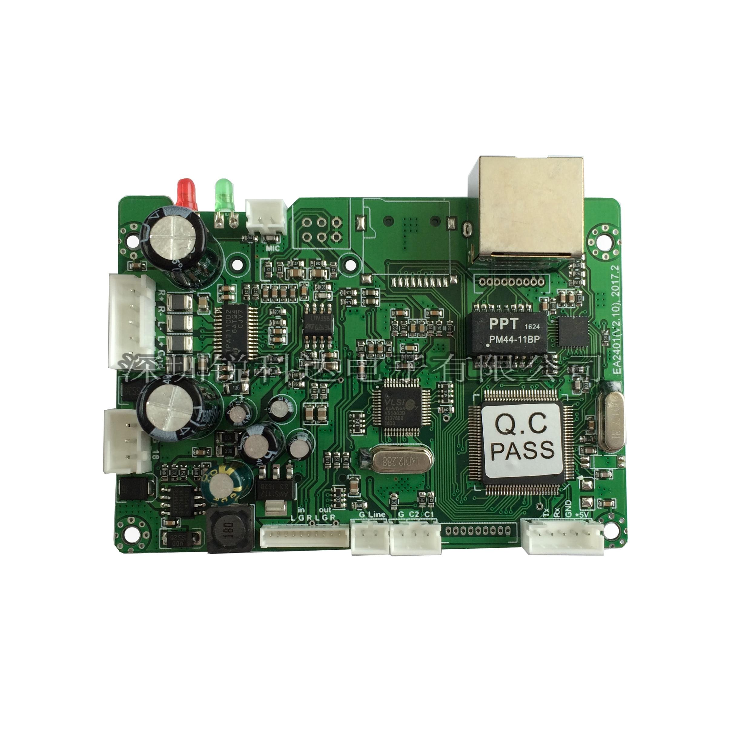 SV-2403 Network Audio Broadcasting Interphone Module (2*15W)