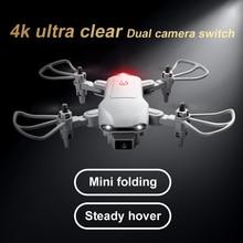 Mini Drone 4K Profissional 1080P HD Camera WiFi Fpv Foldable Quadcopter RC Drones Kids Toy GIft Drone 4k Profesional Rc Plane