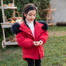 2019 Children's Fur Girls Coat Russian Winter Jacket for Teenage Girls Warm Hooded Thick Long Korean Kids Clothes Down Jacket brand baby infant girls fur winter warm coat 2018 cloak jacket thick warm clothes baby girl cute hooded long sleeve coats jacket