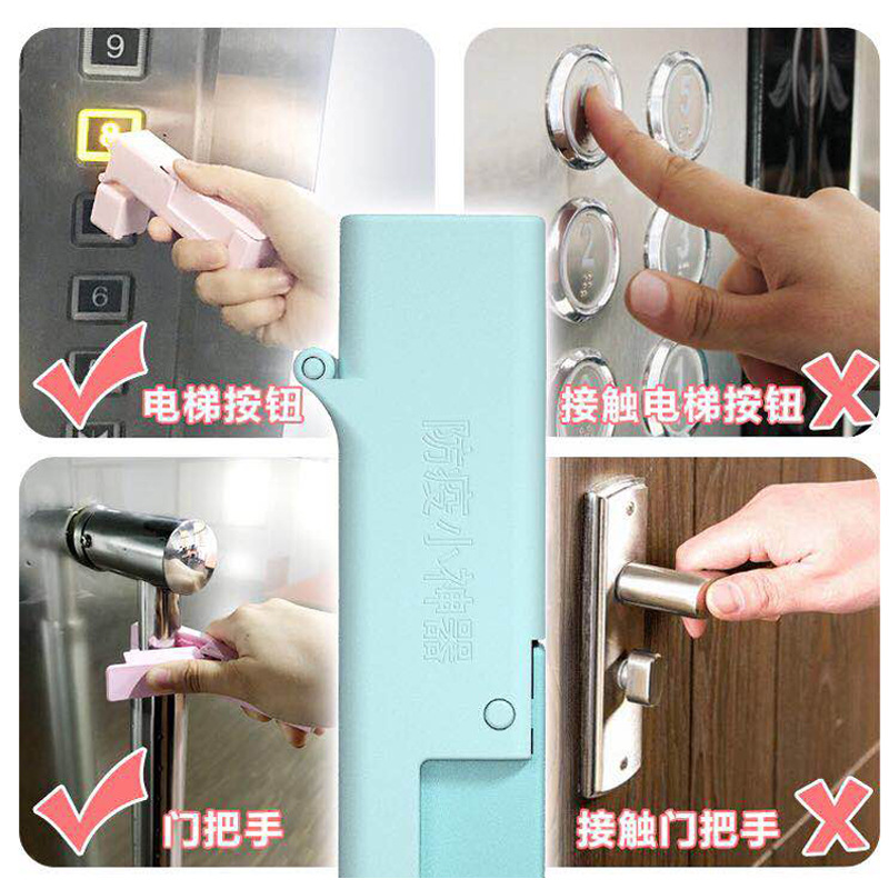 Faroot Anti Virus Elevator Press Stick Reusable Eco-friendly Amazing IAlcohol Disinfection Portable Pink Blue Door Open Stick