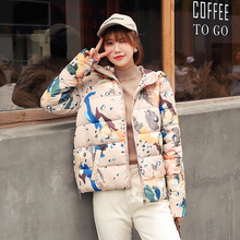 KUYOMENS Parkas Zipper Hooded Women Spring Jacket New Fashion Autumn Winter Thin Slim Warm Ladies Coats Plus Size Outerwear