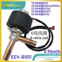 84 кВт(R410) Электронный расширительный клапан(EEV) применимы хладагенты: R22, R134A, R404A, R407C, R507A. и т. Д