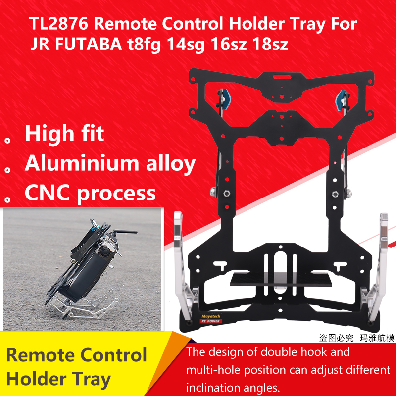 CZ-rc Multi Rotor Parts Tarot TL2876 Remote Control Holder Tray For Spektrum JR FUTABA t8fg 14sg 16sz 18sz