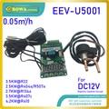 0 05м 3/ч EEV с 12Vdc контроллером и 4 шт. NTC датчики Отличный дизайн для системы контроля температуры батареи в электрической шине